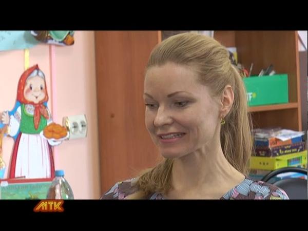 Мирнинская телевизионная компания МТК 11 04 19