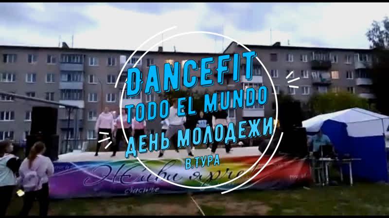 Todo el Mundo@DanceFit