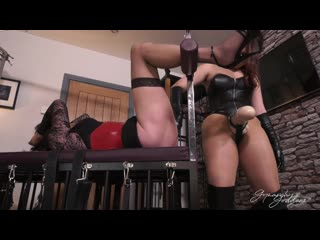 "Goddess gynarchy: ""ruthlessly stretched"" (mistress,dominatrix,leather ,anal slave,young,strapon, humiliation,sissy )"