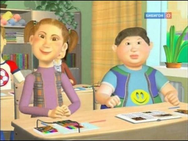Какое ИЗОбразие 27 серия Девочка на шаре Пикассо Кто играет в кубики