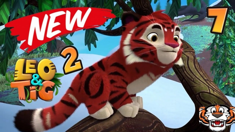 Leo and Tig in English games for kids to play online download free video 7 episode