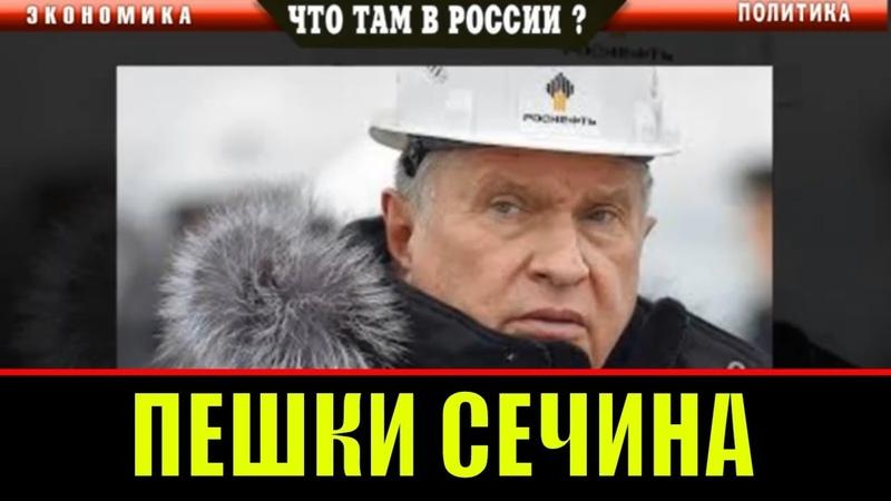 Пешка Сечина Алексей Текслер сел в кресло губернатора Челябинской области