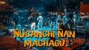 Ñucanchi Ñan || NEW AUDIO 2018 - MACHAGU (Sanjuanito)