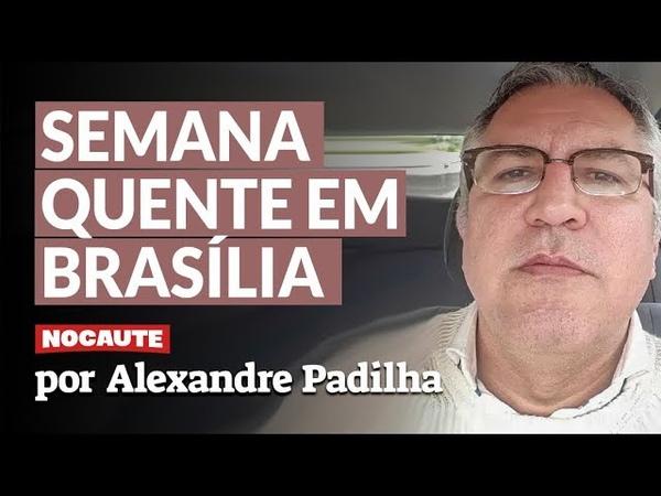 DIANTE DE UM GOVERNO DESPREPARADO PARA LIDAR COM A CRISE O CENÁRIO SE ACIRRA DIA 30 TODOS NA RUA