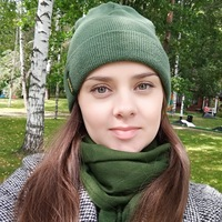 Надя Проскурина
