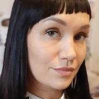 Ксения Бычкова