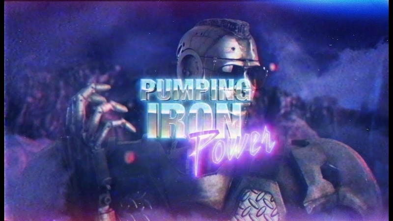 Grailknights feat. Joakim Brodén - Pumping Iron Power
