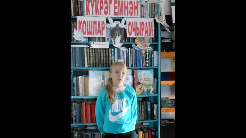 ЭТУ ПЕСНЮ МАТЬ МНЕ ПЕЛА. Р.Ямалиева.Краснокамскии район
