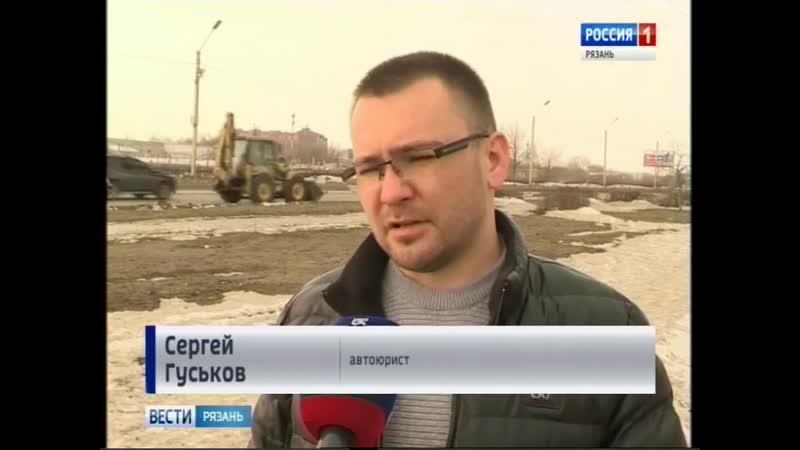 АвтоЮРИСТ Рязань Гуськов Сергей Сергеевич Выбоины на дорогах