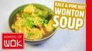 Delicious Kale Pine Nut Wonton Soup Recipe