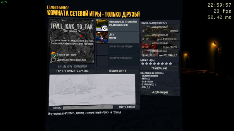 Виталий Глазырин - прохождение карты как то так игра мадраннер