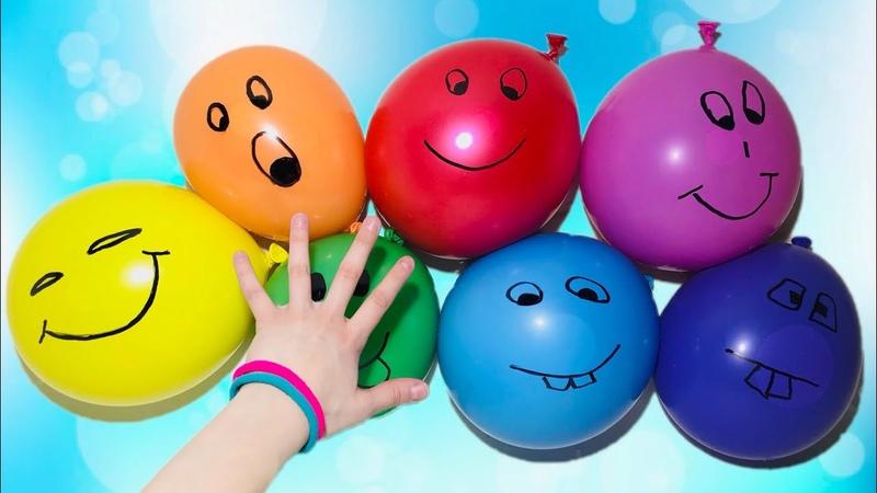 Развивающее видео Для детей Учим цвета Лопаем воздушные шарики с водой Диана и Ева
