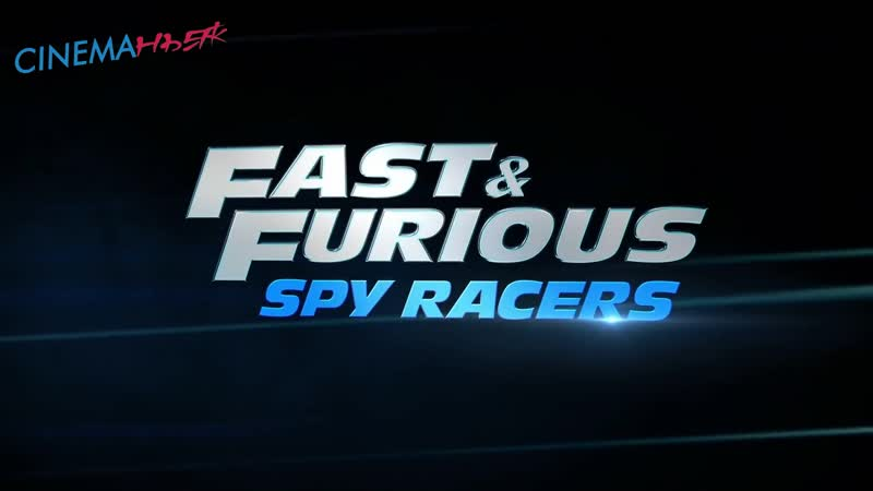Форсаж: Гонщики-шпионы / Fast Furious: Spy Racers - тизер-трейлер (англ.яз)