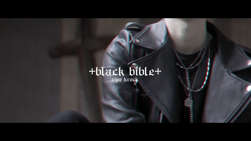 [M/V] ZIPE KROCK - BLACK BIBLE (feat. 하모 hamo)