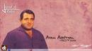 Aram Asatryan - Meghavor Achkerov / Srtis Sere / Anmorats Ser (NEW MEDLEY 2017)