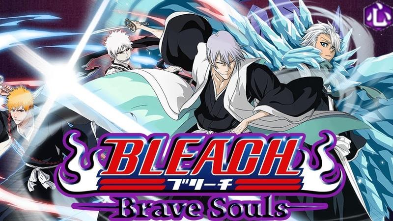 GUILD QUEST 178K (GIN CAPTAIN TOSHIRO SUPPORT) [Heart] | Bleach Brave Souls 572
