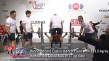 IPF Powerlifting on Instagram World Record Classic Bench Press with 121.0 kg by Aleksandra Osina RUS in 57 kg class