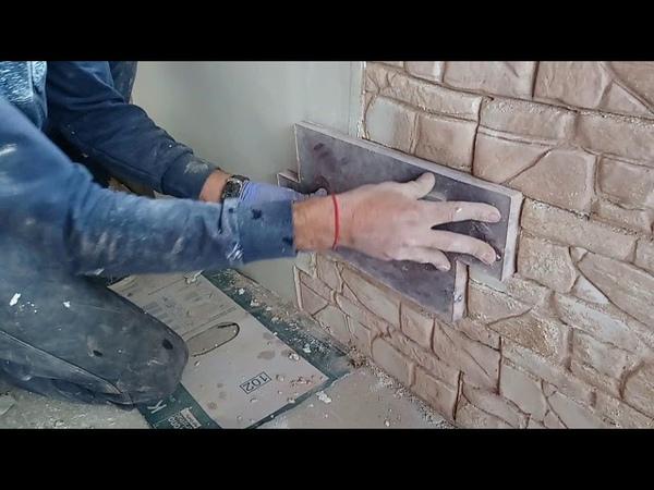 Concrete stamp Kremona making, track by Foolloop