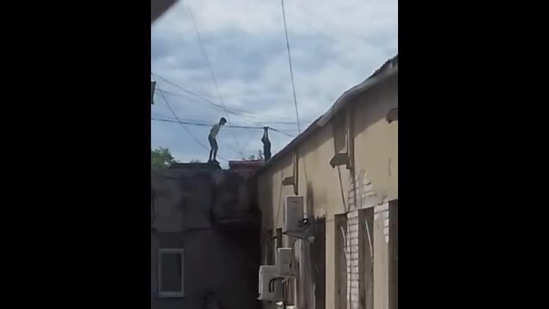 Дети гуляют по крыше