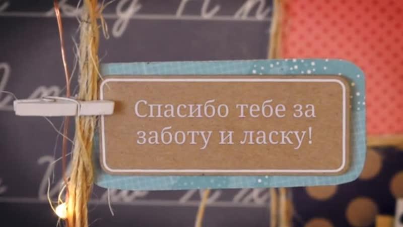Лысенко 360p