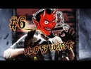Dead by Lucifer feat YoloGamingGirl Funny moments 6