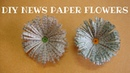 Newspaper​ Flowers.Daisies. Paper craft ideas for kids. Newspaper Craft.