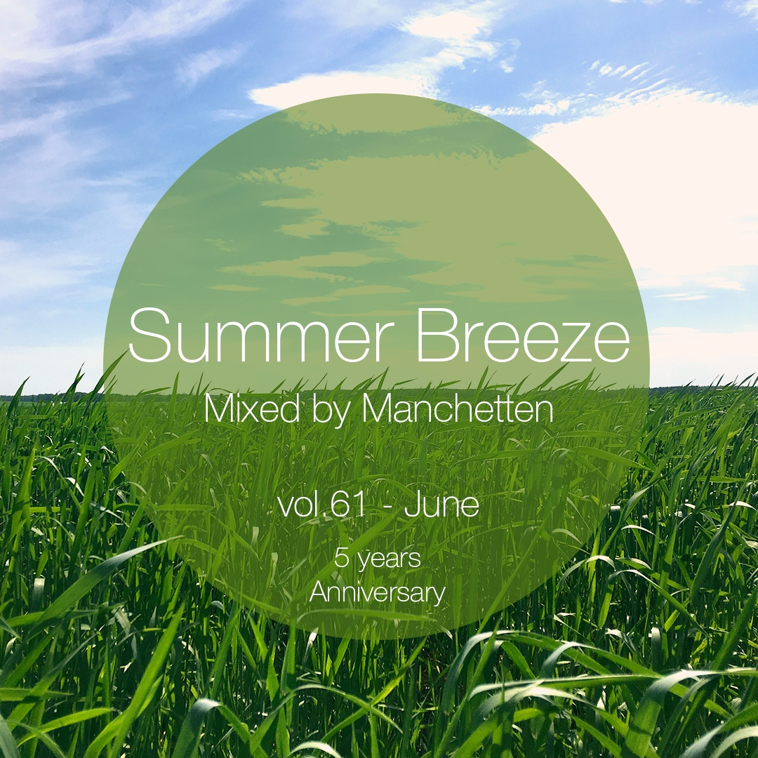 Summer Breeze vol 61