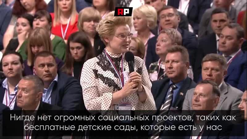 """""""В США бы женщины землю до Белого дома целовали"""": Малышева похвалила социальную поддержку в России"""