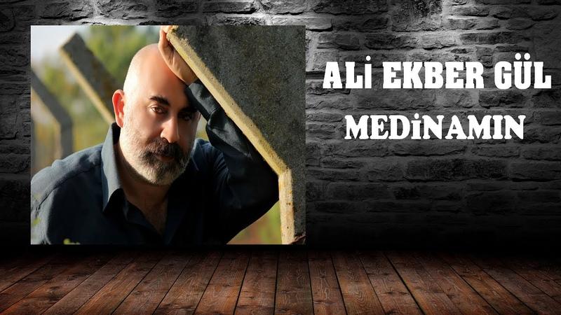 Zazaca Türküler - Ağlatan Dertli ZAZACA Türkülerimiz - Medinamın - Ali Ekber Gül