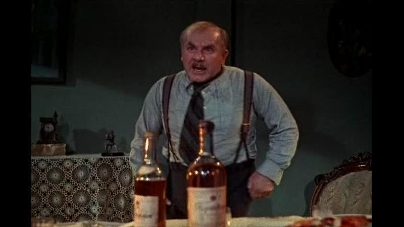 Званый ужин (1953)