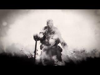 Total war three kingdoms – трейлер предзаказа