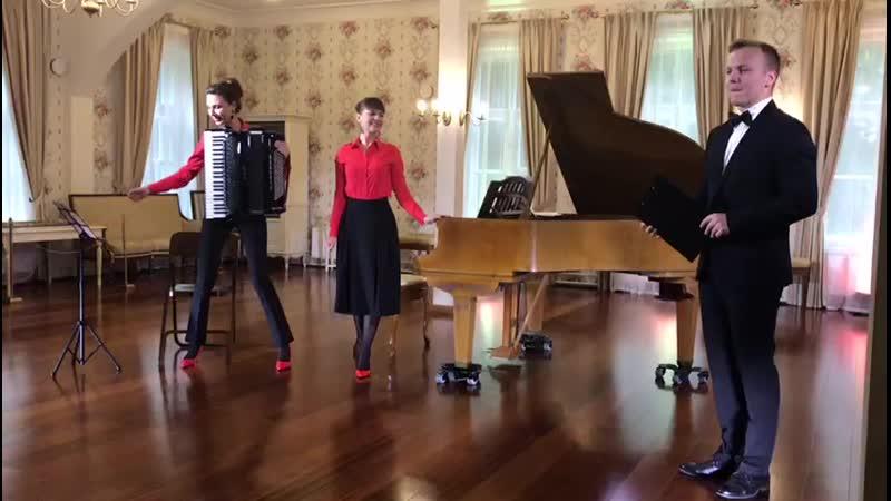 А.Пьяццолла Либертанго Мария Конных аккордеон и Виолетта Маркова фортепиано