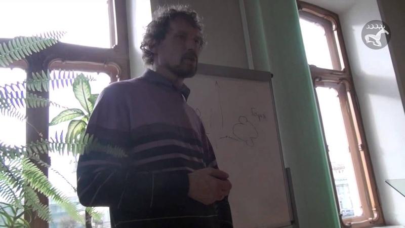 Александр Секацкий. Женственность, божественность и свобода