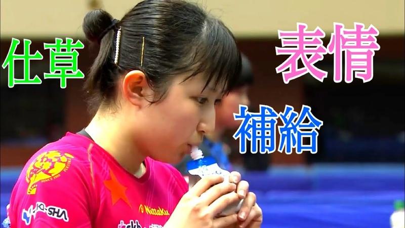 Hina Hayata's cute (re)action