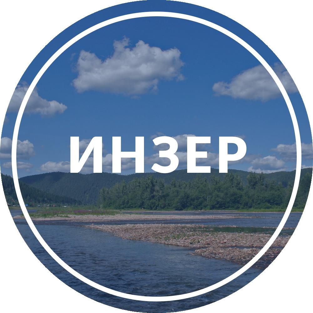 Афиша Тольятти Урал / Сплав по реке Инзер 31 июля - 4 августа