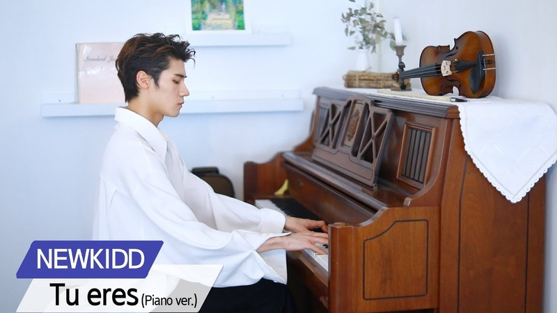 Newkidd 뉴키드 '최지안' Tu eres Piano ver.