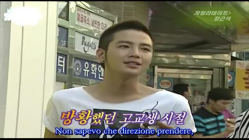 [19.07.08] Jang Keun Suk - KBS Entertainment Relay - Guerrilla Date show