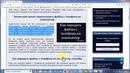 Как работать в WordPad Ворд Пад вставляем картинку и гиперссылку