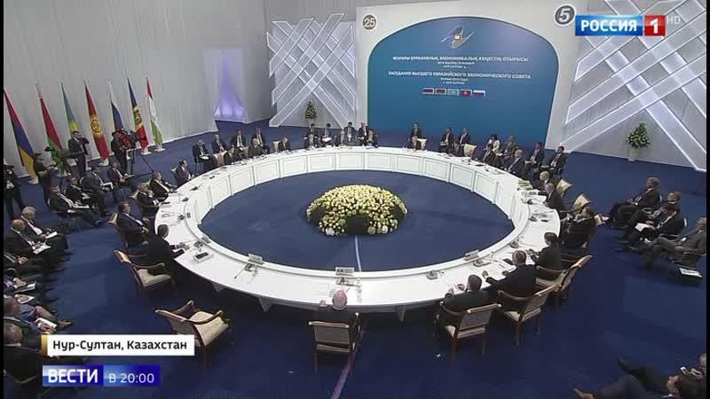Лидеры ЕврАзЭС подвели итоги пятилетия организации и наметили новые рубежи