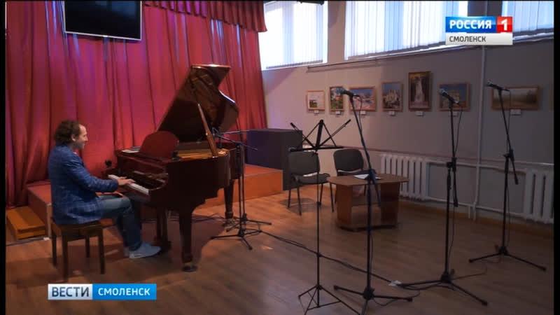 Новости ГТРК Смоленск