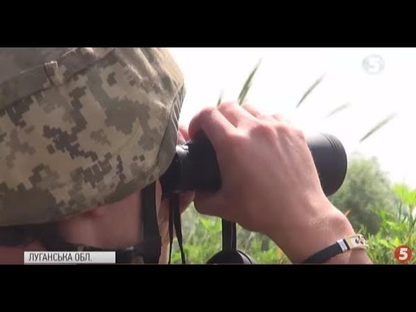 Це та сама провокація як армійці ЗСУ реагують на ворожі безпілотники. Опубликовано 12 июн. 2019 г.