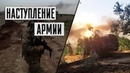 Военная обстановка в Сирии, 16 Мая, 2019 Боевики теряют позиции под напоров Сирийской Армии