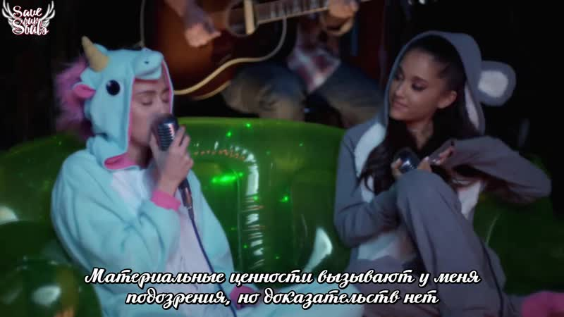Miley Cyrus Ariana Grande - Don't Dream It's Over (LIVE) (рус. саб)