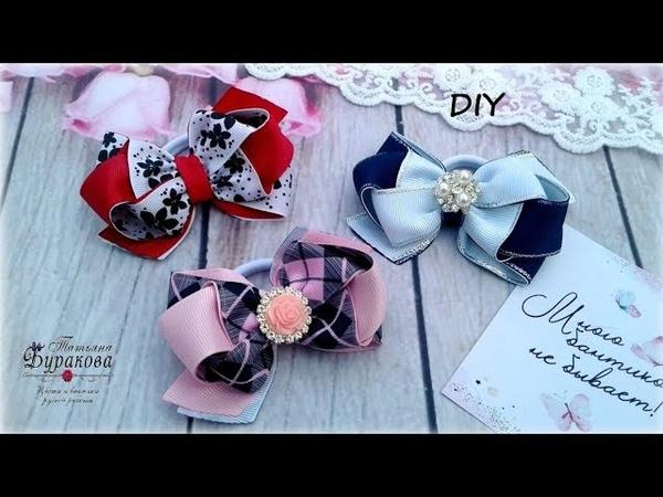 🎀 Бантики из репсовых лент для школы и садика 🎀 Канзаши 🎀 Ribbon bow Kanzashi 🎀 Hand мade 🎀 DIY