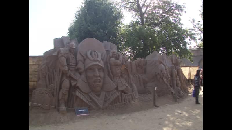 Фестиваль песчаных скульптур «Затерянные миры» 2019