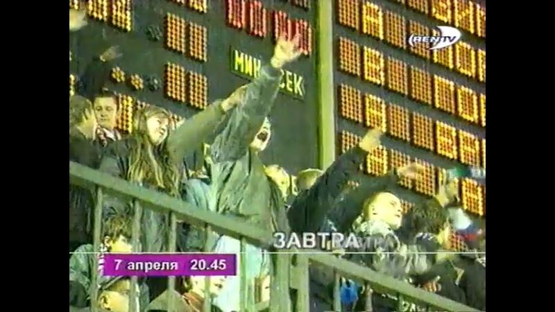REN-TV Телепрограмма 06.04.1999 540р