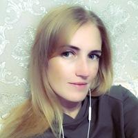 Diana Burenkova