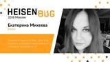 Екатерина Михеева  Тысяча и один UI-баг, или Как научить разработчика избегать типовых ошибок в UI