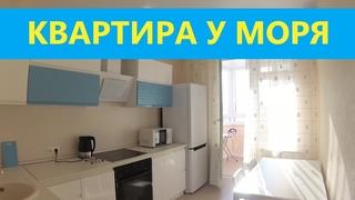 Снять квартиру в Витязево посуточно, ЖК Кавказ Анапа