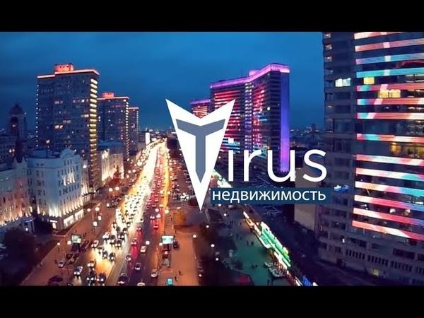 Презентация жилищной программы Tirus / Тайрус от Дениса Тетерина. 17.04.2019